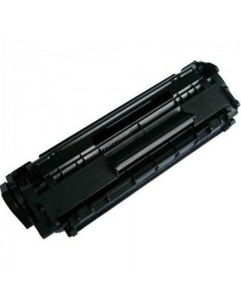 Toner HP 36A (compatibil)